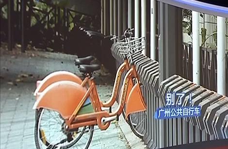 广州公共自行车:公共自行车明起停止运营 线上线下可退押金