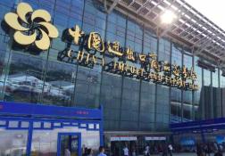 从广交会到进博会 中国开启大规模进口序幕
