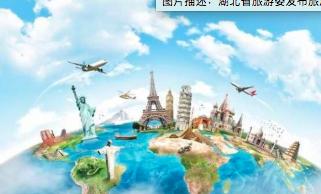 """广东假期3天接待游客236.7万人次 明起迎""""降价潮"""""""