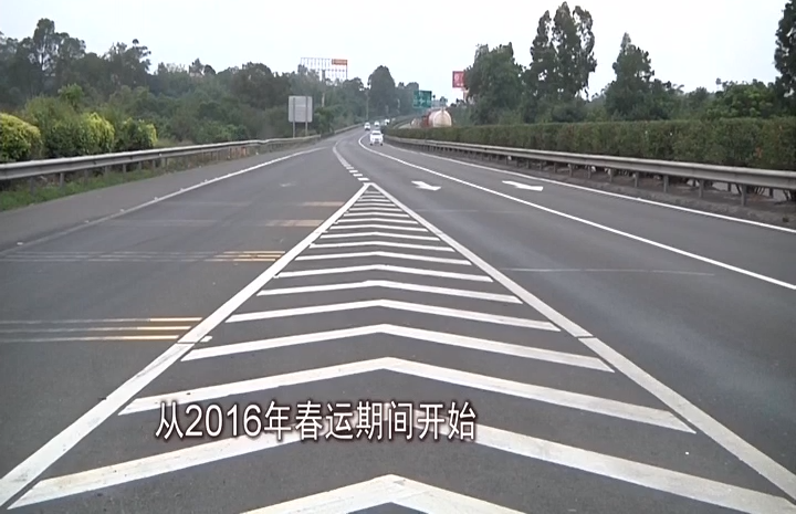 茂名高速:超长实线罚款超2500万 罚单12.5万张