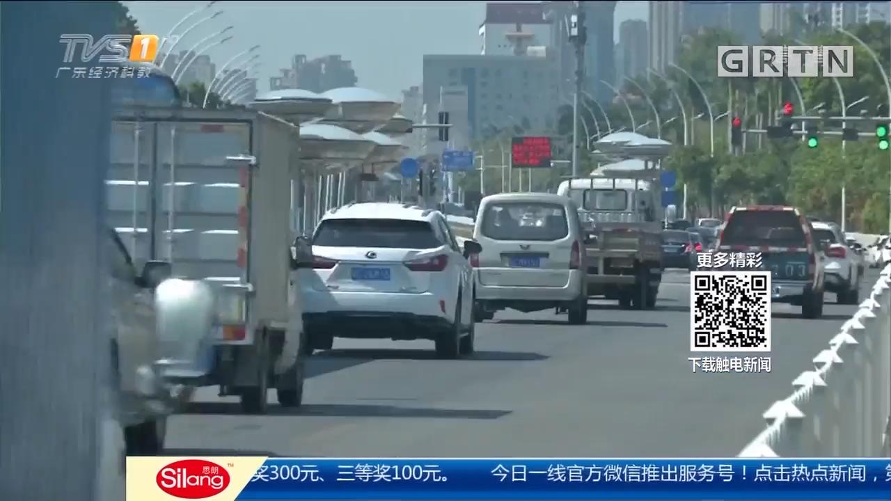 珠海:鸣笛惹三次别车?交警介入调查