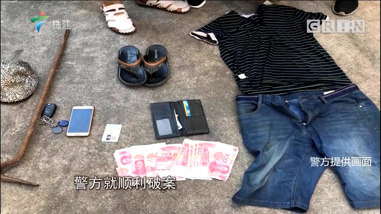 """惠东一男子砸ATM""""取款"""" 警方依托""""智慧新侦查""""两小时破案"""