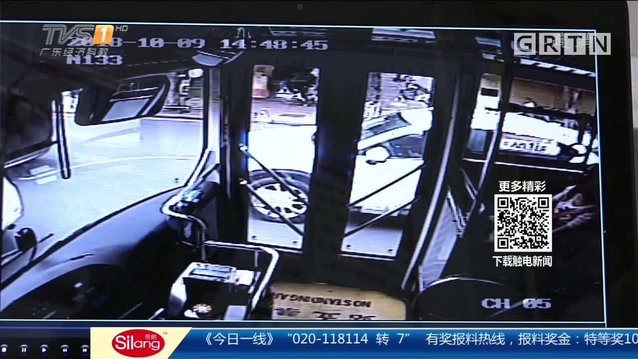 广州:六岁女童走失 热心司机助其找家人