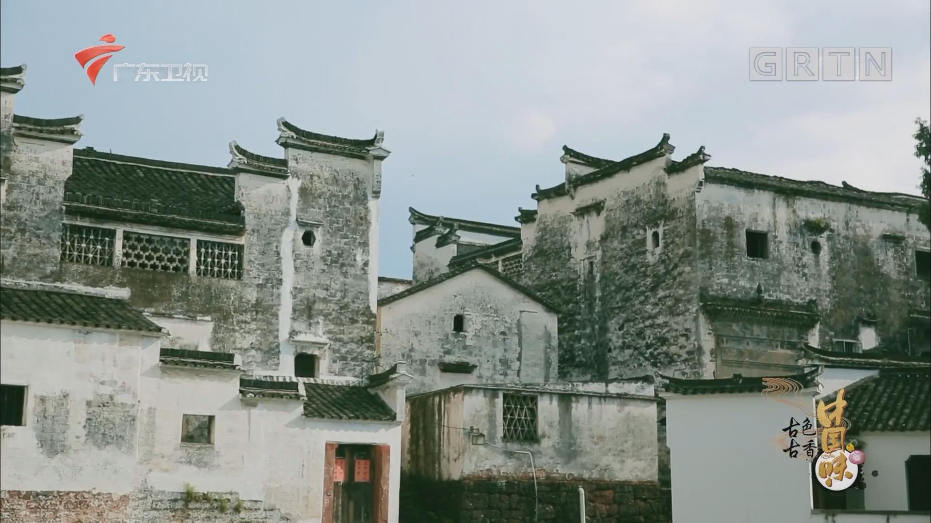 [2018-10-06]古色古香中国味:八卦村里有乾坤