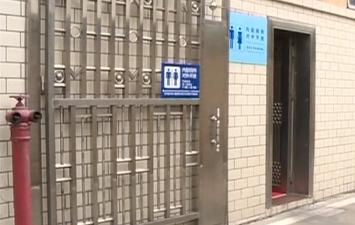 广州:831座单位内设厕所 向市民开放使用