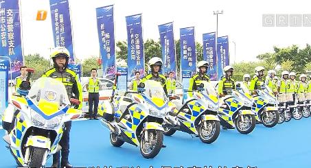 警保联动!再也不用在交通事故上浪费时间