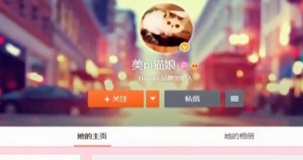 """揭秘网红销售的""""秘密"""" 5分钟售190万"""