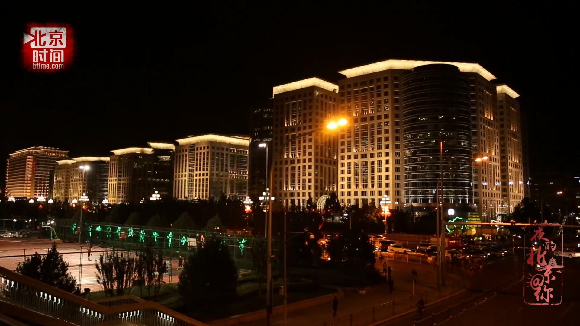 《夜的北京@你》日落东单:太阳落下,篮球升起