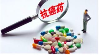 广东医保报销目录新增17种抗癌药
