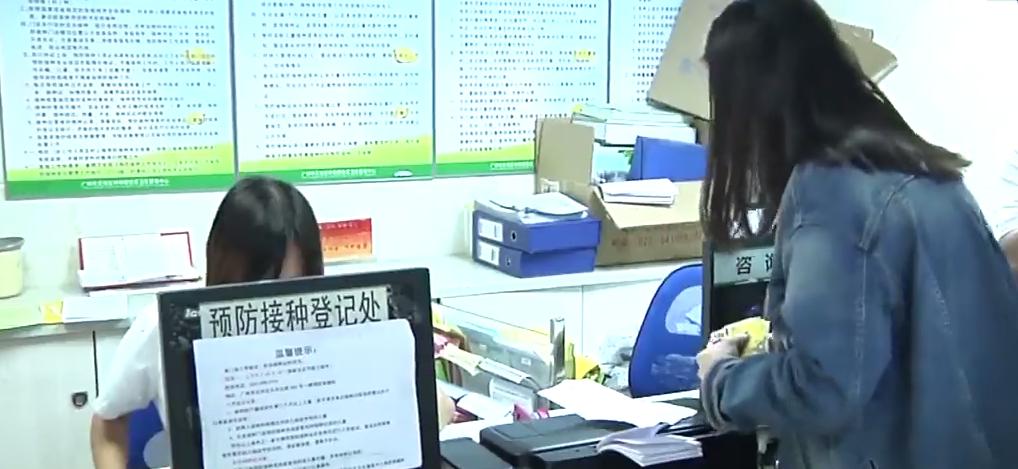 广州:多个中心三价流感疫苗告罄 四价疫苗最快本月上市
