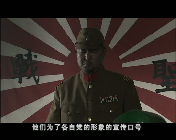 中国兄弟连(第22集)
