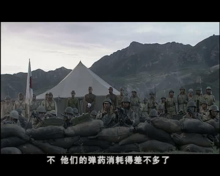 中国兄弟连(第29集)