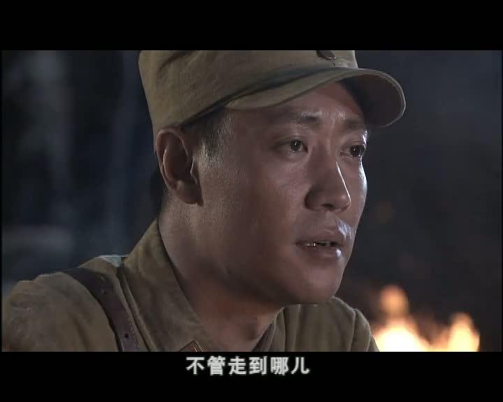 中國兄弟連(第23集)
