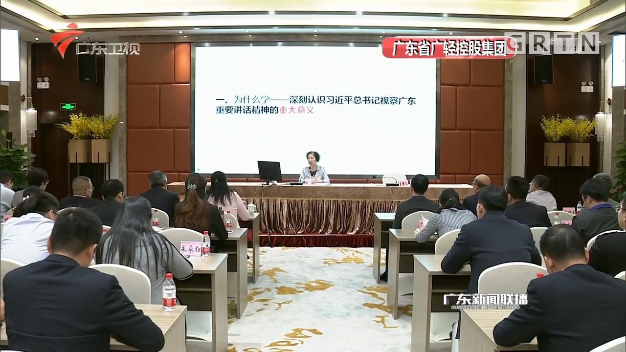 坚决按照习近平总书记指明的方向谋划广东发展