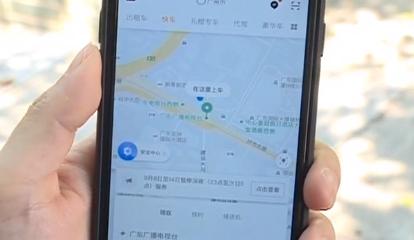 深圳:滴滴试行乘车新规 司机可拒载醉酒乘客