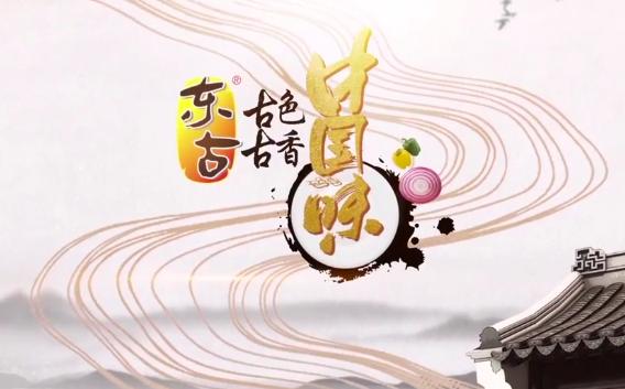 [HD][2018-12-08]古色古香中国味:霡霂微雨入孔城