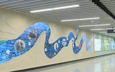 探营广州地铁十四号线:站厅展现自然美景 购票方式方便快捷