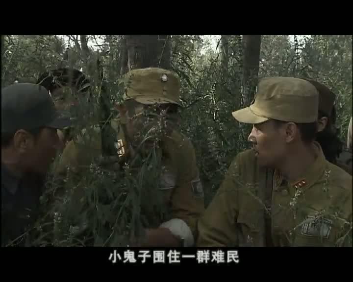 中國兄弟連(第24集)
