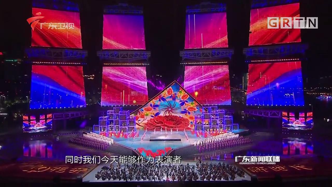 广东庆祝改革开放四十周年晚会反响热烈