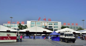 广州火车站:广深城际入口封闭 旅客进站有变化