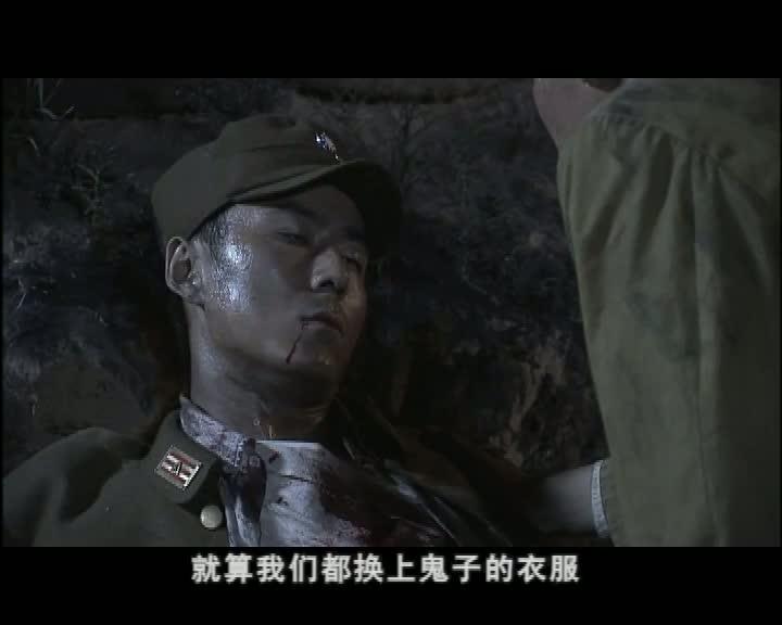 中國兄弟連(第25集)