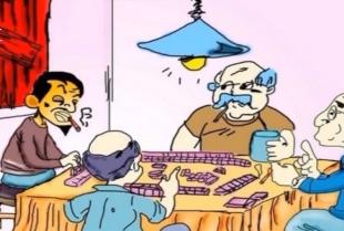 春节打麻将要小心 赌资太大可被拘留罚款