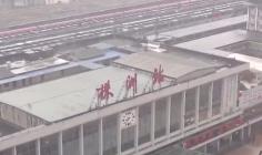 广州黄埔:两个96后蟊贼入室盗走200万财物