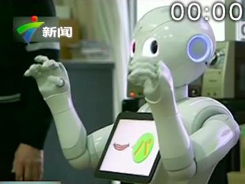 机器人助人类缓解孤独感