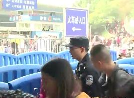 聚焦2019春运:广州越秀警方开启护航春运模式