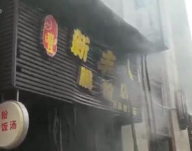 广州番禺:煤气泄漏 小食店爆炸一死三伤