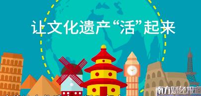 广东省文化和旅游厅:每个人心中的诗与远方