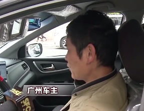 """醉酒乘客新对策 广州""""滴滴""""也在列"""