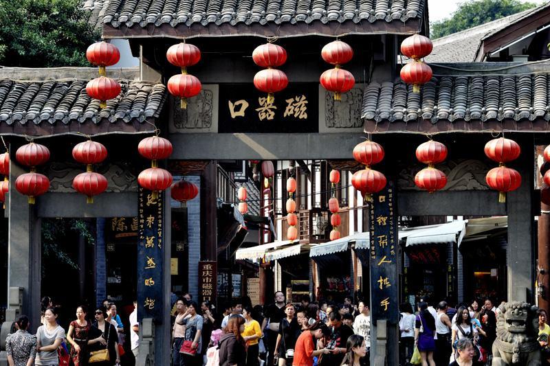 [HD][2020-05-27]古色古香中国味:重庆磁器口
