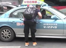 关注春运交通 记者体验:已坐上车的士司机仍拒载