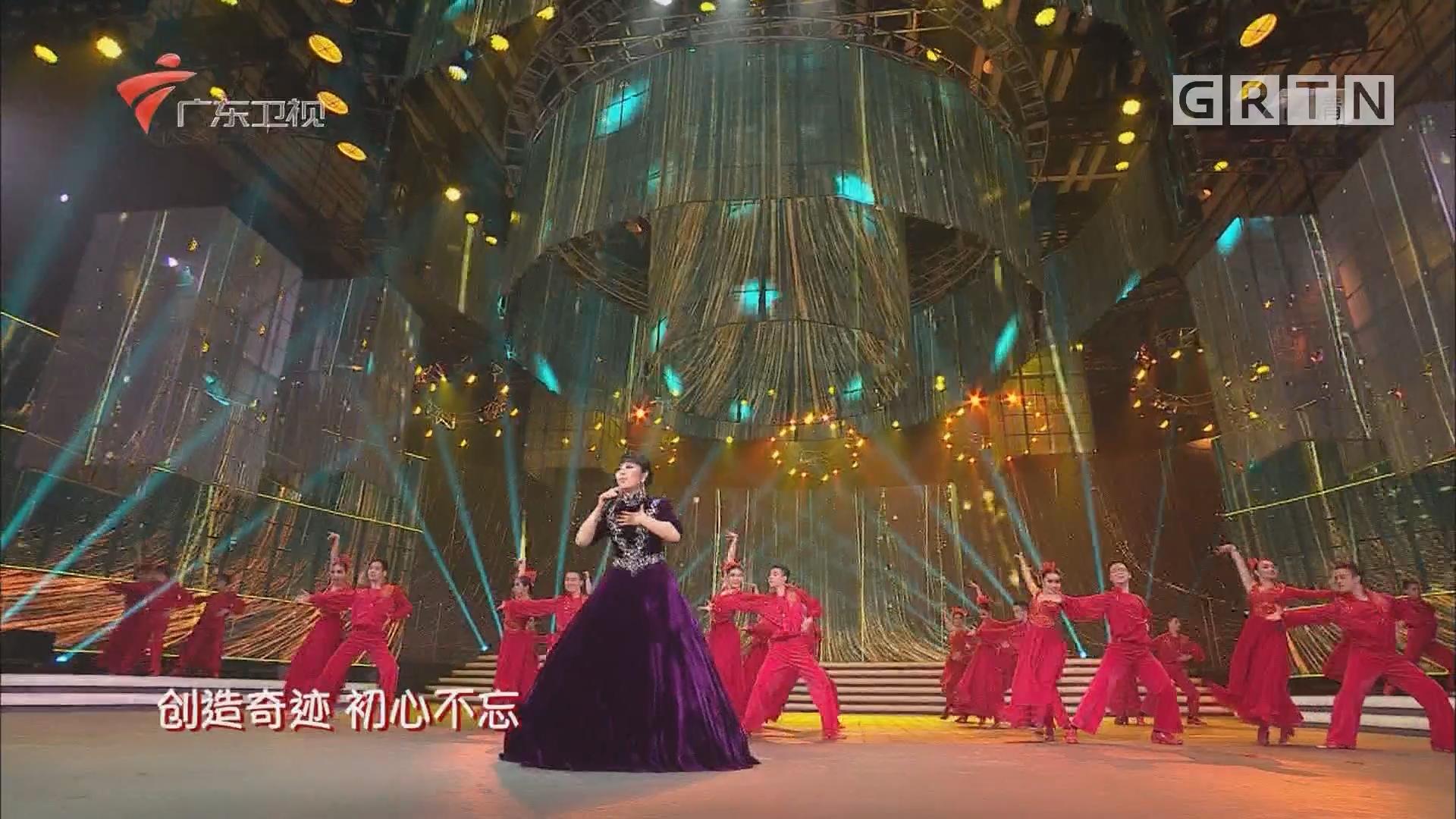 开口跪!2019广东春晚殷秀梅一首《复兴的力量》气势恢宏,超震撼