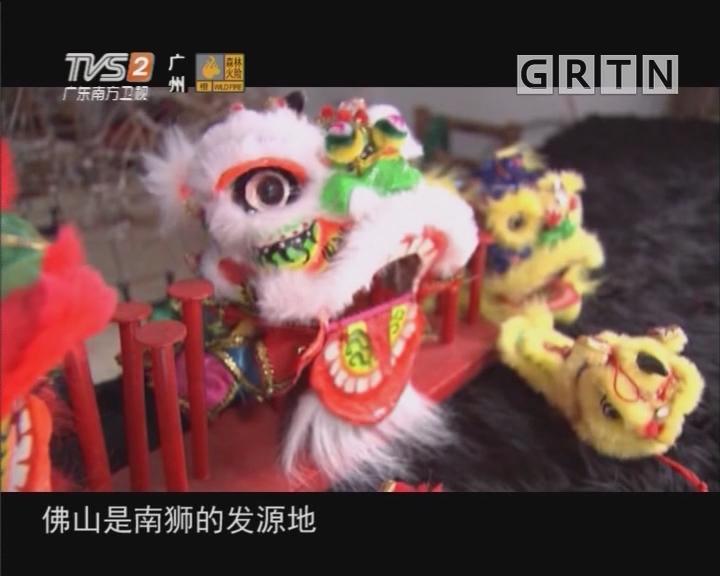 [2019-02-11]岭南风情画