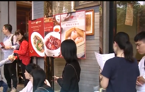 """""""食在广州""""名不虚传 四天吃了一亿多"""