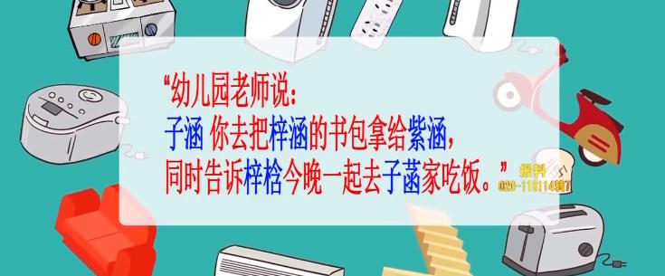 """2018全国姓名报告出炉:中国人起名最爱用什么字?""""梓、宇、子"""""""