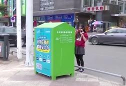 舊衣回收亂象 惠州:回收箱由不同公司投放