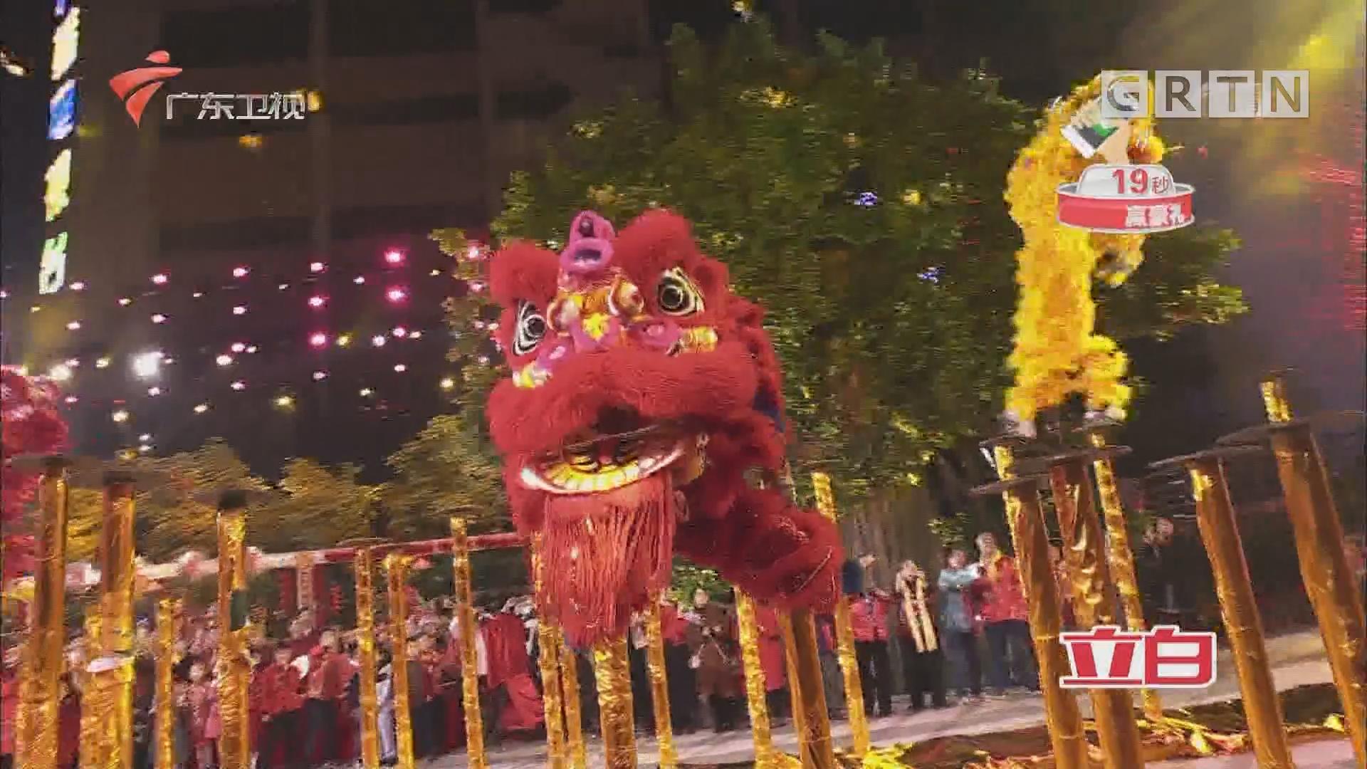 霸气!岭南醒狮惊现2019广东春晚,充满中国风的表演让全场惊艳
