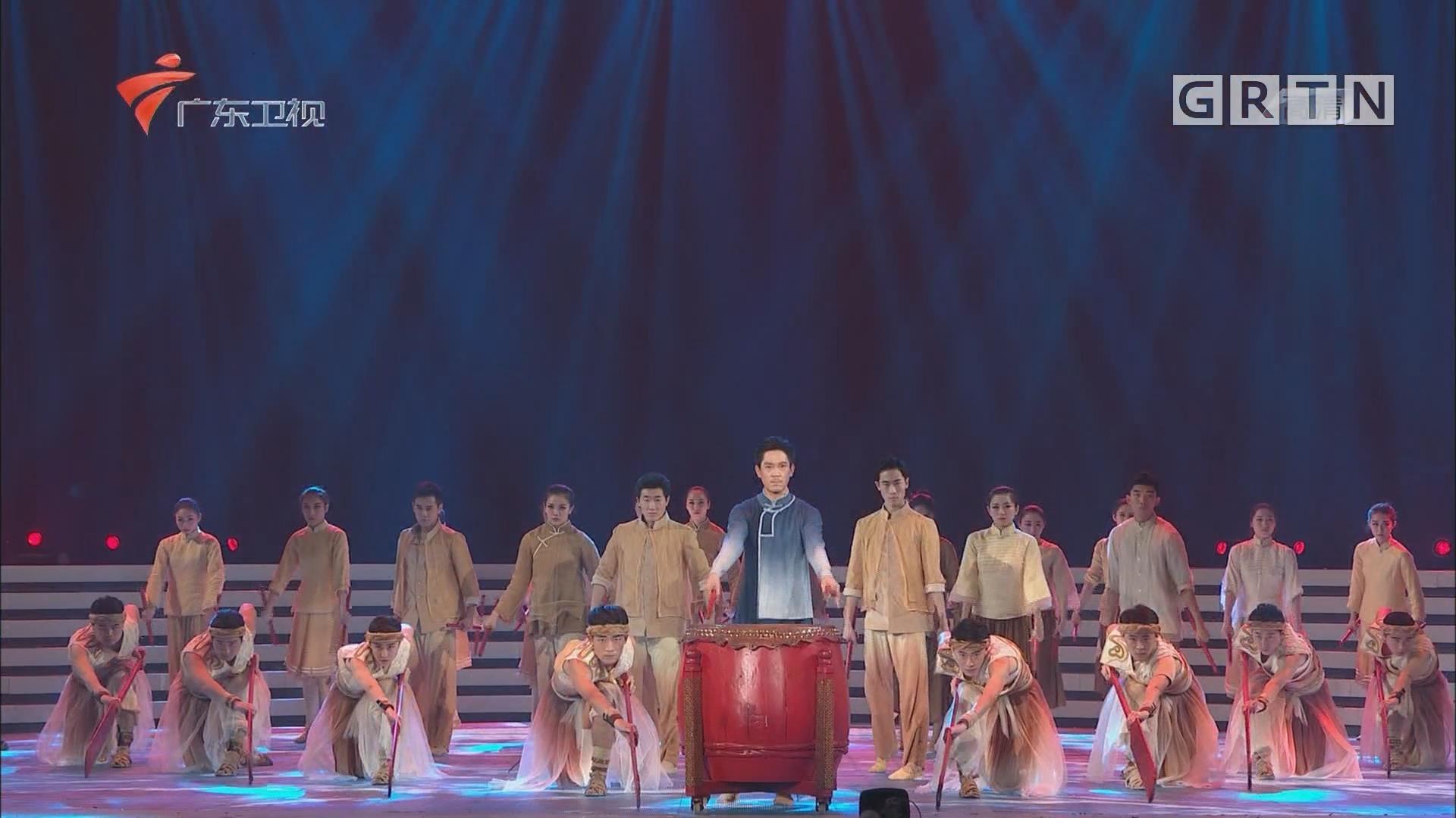 2019广东春晚:《赛龙夺锦》带你感受赛龙舟的激烈场面,震撼全场