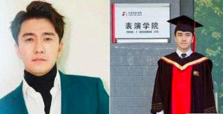"""北京电影学院回应""""翟天临涉学术不端""""一事"""