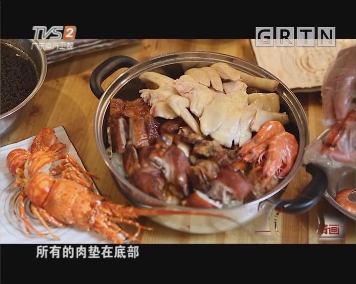 [2019-01-29]岭南风情画