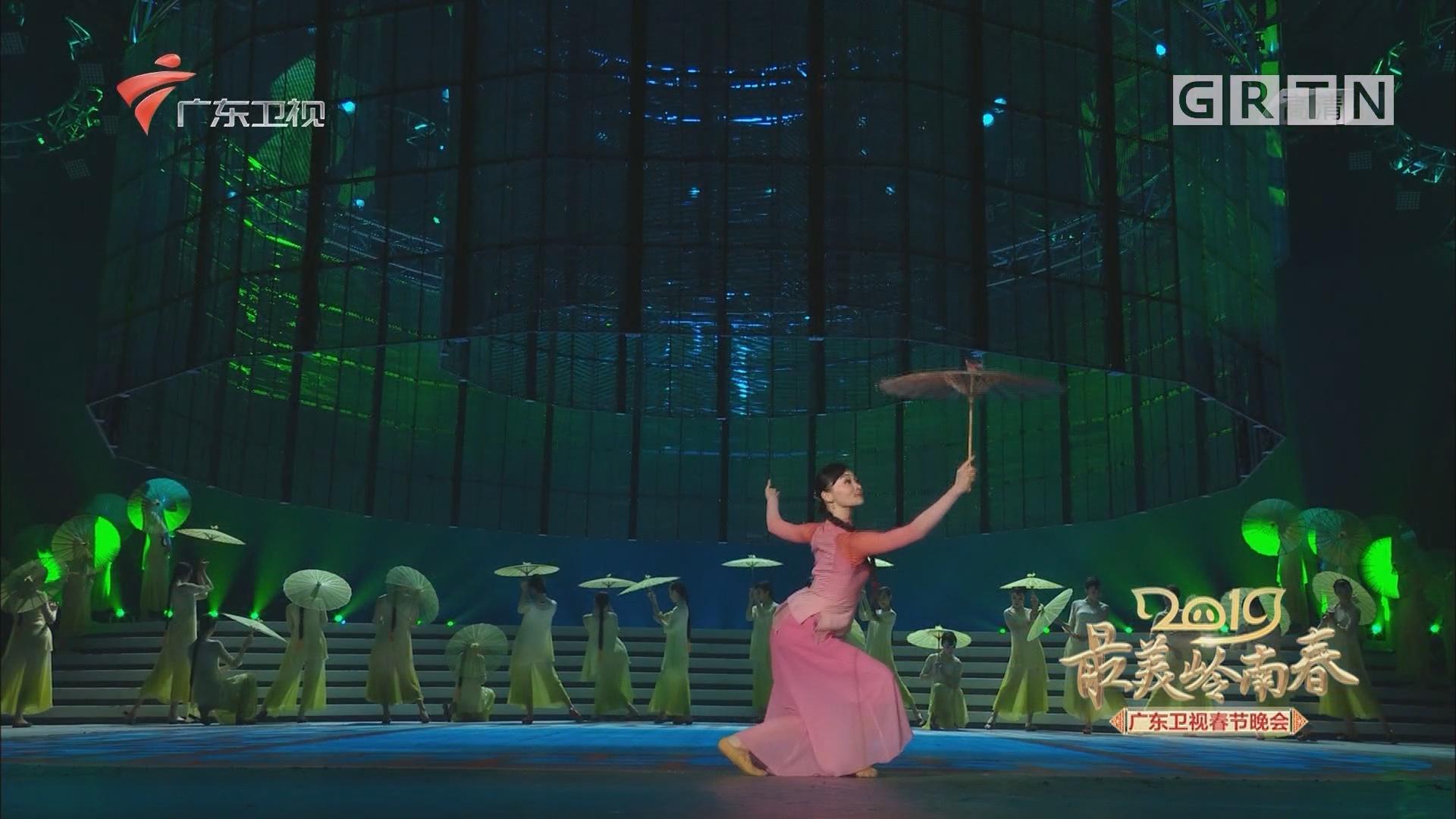 舞蹈《雨打芭蕉》
