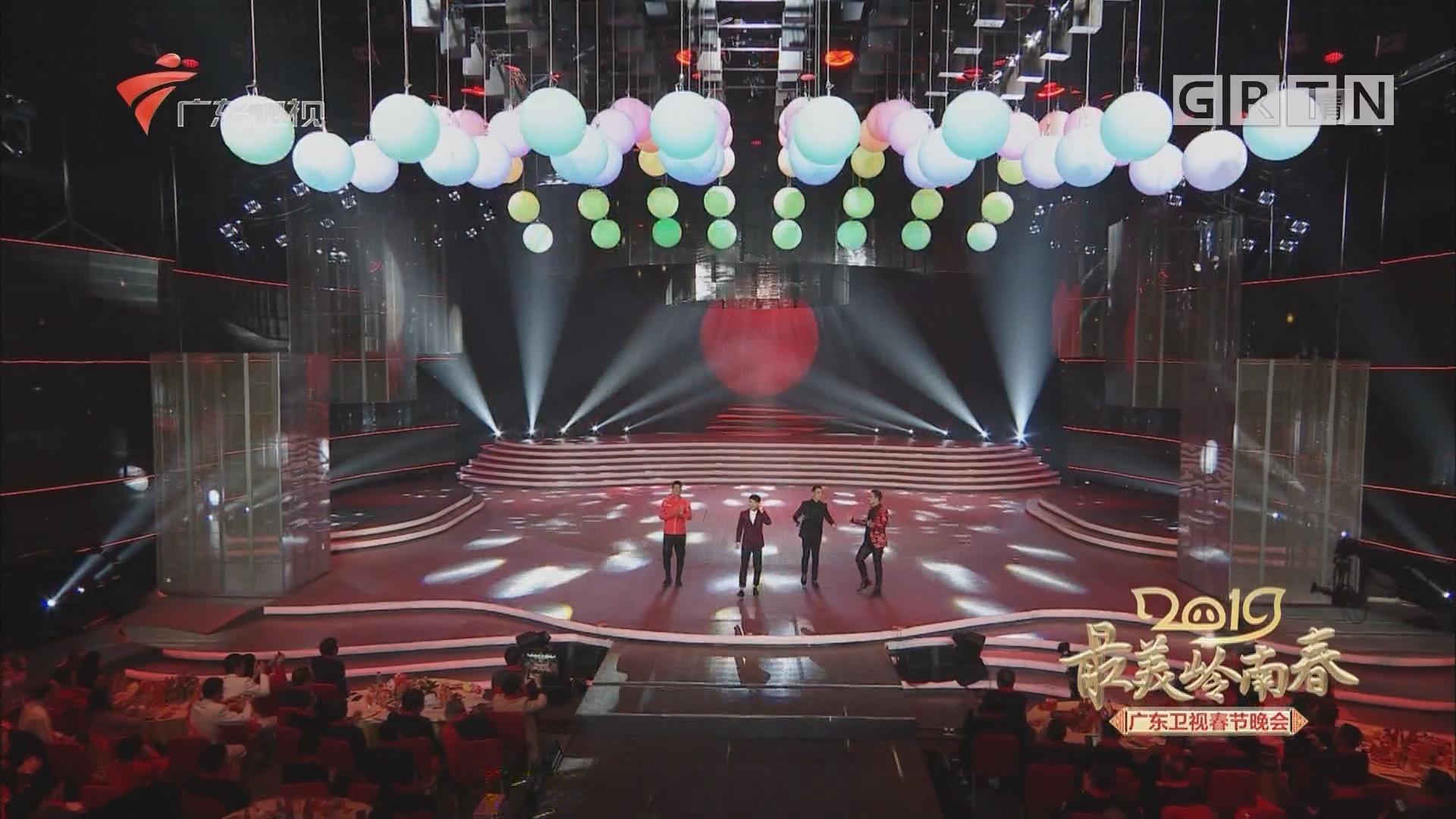 传唱三十年,傅海峰李克勤Soler这首《红日》唱出了不一样的感觉