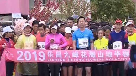 """韶关:半程马拉松开跑 奏响""""汗水与自然""""的交响乐"""