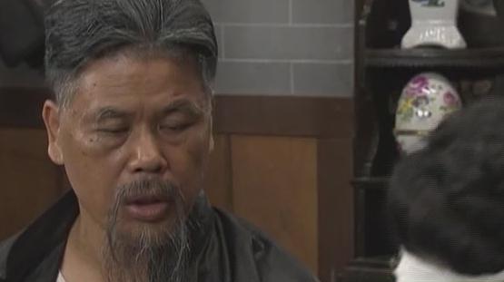 [2019-03-14]七十二家房客:八姑守节(上)