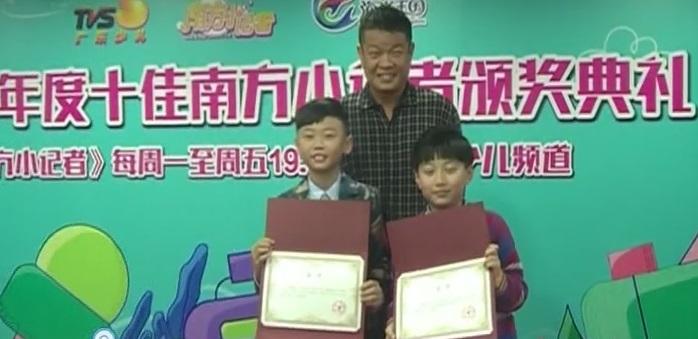 [2019-03-06]南方小记者:十佳南方小记者颁奖啰!