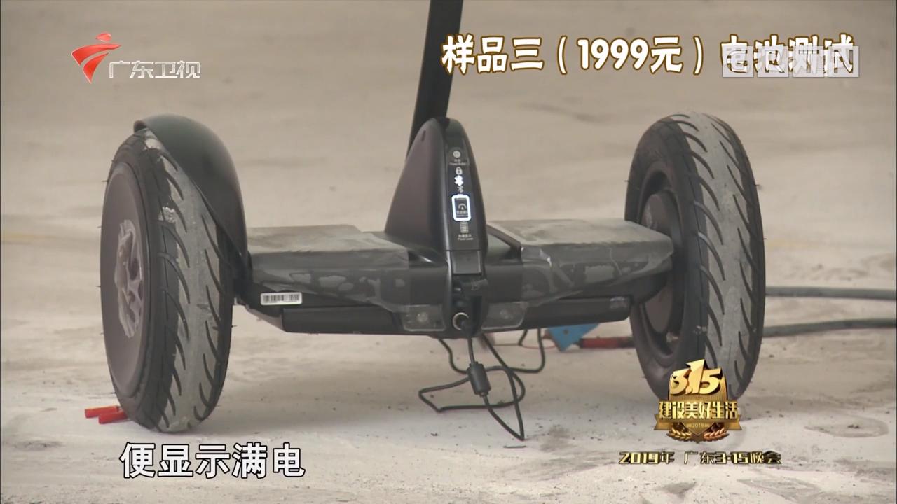 不平衡的平衡车 一个隐形炸弹