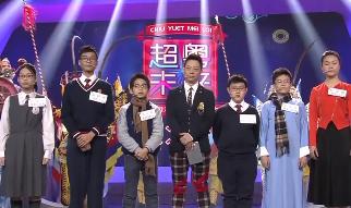 [HD][2019-02-24]粤韵风华